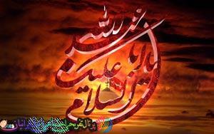 جملات دکتر شریعتی در مورد امام حسین (ع)