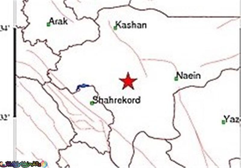 زمین لرزه اصفهان را هم لرزاند