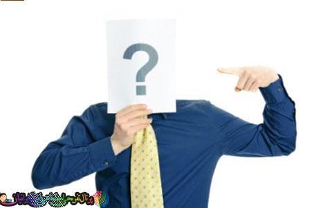 چگونه با شک و تردید خود مقابله کنیم ؟؟؟