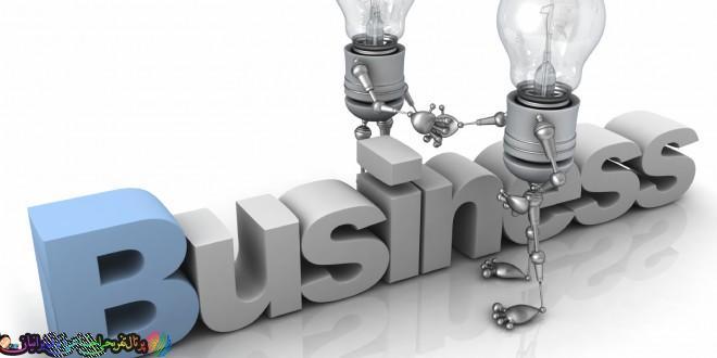 ایده های خلاقانه در کسب و کار