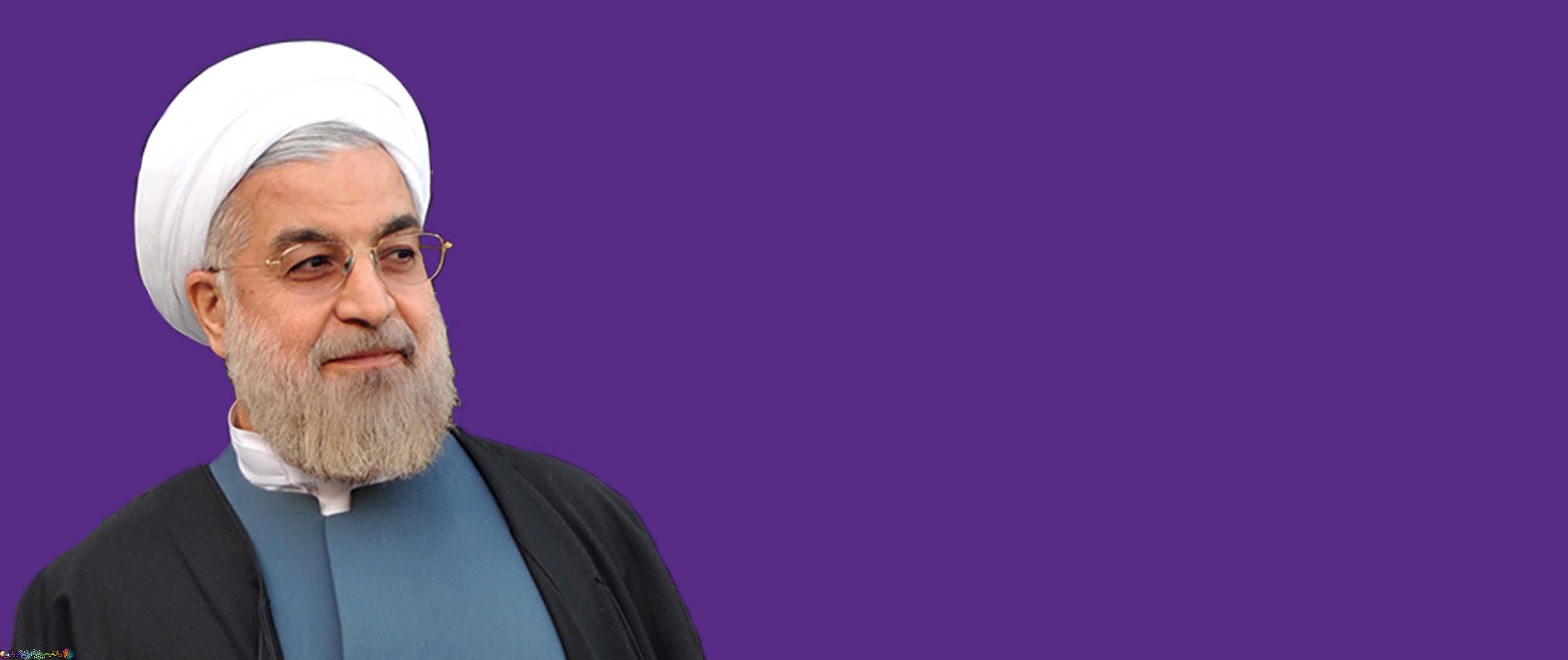 سخنی با رئیس جمهور منتخب ملت جناب آقای حسن روحانی