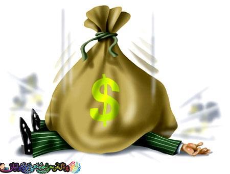انباشت کردن ثروت خود