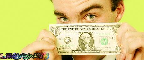 10 روش برخورد با استرس مالی