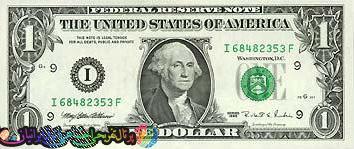 رازهای  پشت پرده دلار