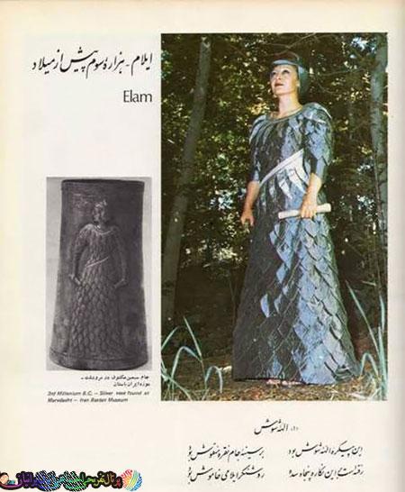 نوع پوشش زنان ایرانی در گذر زمان