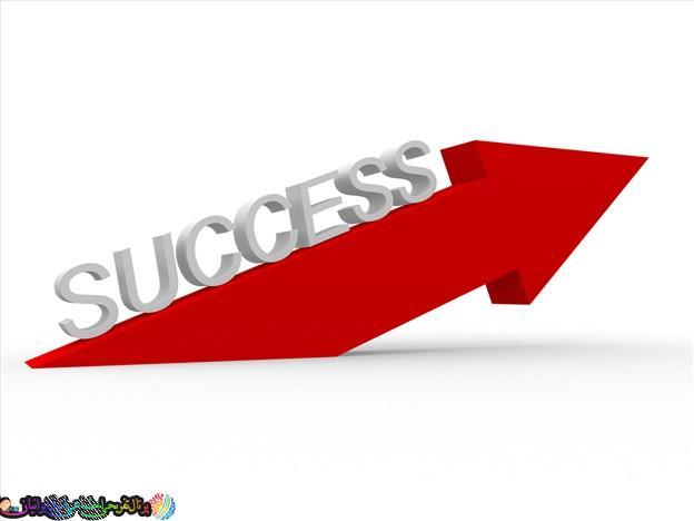 5 قانون برای رسیدن به موفقیت فوری