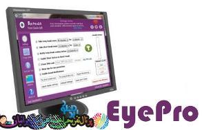نرم افزار محافظت چشم در هنگام کار با رایانه