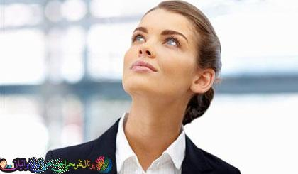 خانم ها : روشهای اعتماد به نفس و موفقیت