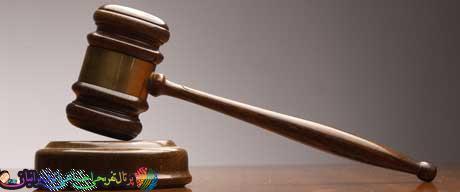 آشنایی با عدالت اقتصادی و عدالت اجتماعی